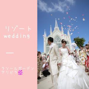 ☆9th anniversary☆