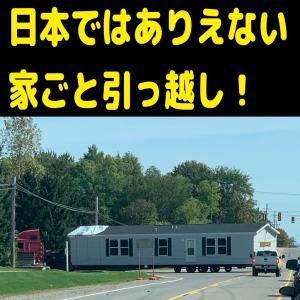 【アメリカ発】日本ではありえない光景