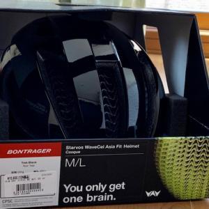 Bontrager Starvos WaveCel Asia Fit Helmet