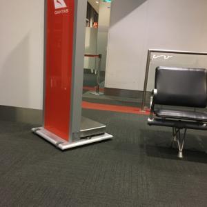 シドニー空港の夕べ