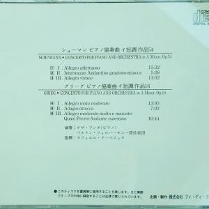 グリーグ「ピアノ協奏曲イ短調作品16」収録のCD