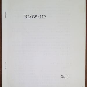 ジョン・メイオール ファンクラブ会報 BLOW-UP No.5