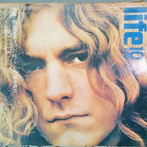 ミュージックライフ 1970年10月号