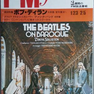 FMファン 1978年 1月23日号