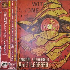 アニメ 宇宙をかける少女 サントラ盤CD