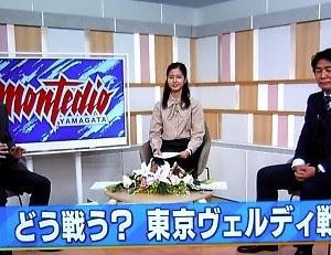 山本昌邦氏、2-1で山形勝利を宣言!?明日、ホーム東京戦!
