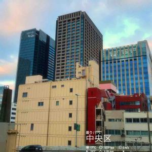 2019年11月9日(土)午前6時の気温11.8度、湿度70%、東京の朝焼けです。