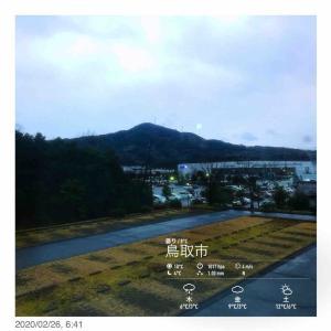 2020年2月26日(水)午前6時の気温8.5度、湿度86%、小雨降る鳥取市若葉台の朝です。