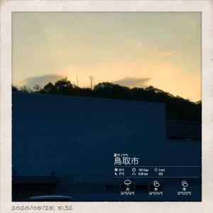 2020年5月25日(月)午前6時の気温17.9度、湿度88%、鳥取市若葉台の夜明けです。