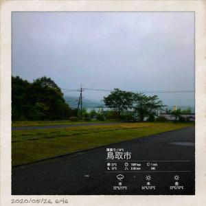 2020年5月26日(火)午前7時の気温19.3度、湿度94%、曇り空で迎える雨上がり鳥取市若葉台の朝です。