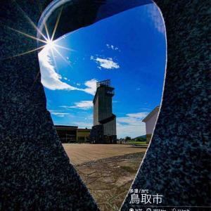 2020年8月11日(火)午前6時の気温29.9度、湿度80%、暑い!鳥取市滝山の朝です。 写真は過日の因幡万葉歴史館・時の塔です。