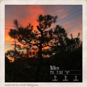 2020年8月17日(月)午前7時の気温23.6度、湿度90%、朝焼けが見事な鳥取市滝山の夜明けです。