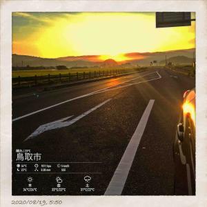 2020年8月19日(水)午前6時の気温23.2度、湿度94%、快晴で迎える鳥取市滝山の朝です。 写真は今朝の国府万葉の風景です。