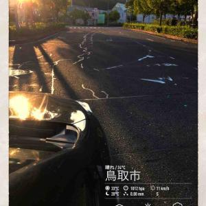 2020年9月8日(火)午前6時の気温27.0度、湿度78%、快晴ドライブで到着鳥取市若葉台の朝です。