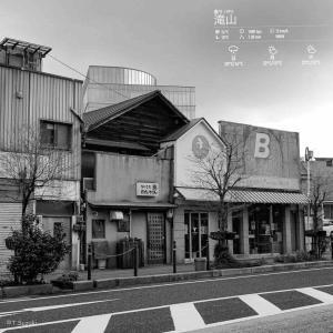 2020年9月26日(土)午前時の気温21.8度、湿度86%、鳥取市滝山の朝です。 写真は過日の鳥取市錦通り(通称:民藝館通り)一コマです。