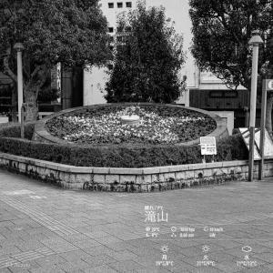 2020年10月25日(日)午前7時の気温8.7度、湿度68%、1桁の気温に思わず暖房入れる鳥取市滝山の朝です。 写真は過日の鳥取駅前・花時計です。