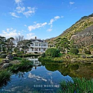 2021年1月24日(日)午前7時の気温7.4度、湿度84%、雨降りの鳥取市滝山の朝です。 写真は過日の鳥取市久松公園・仁風閣です。