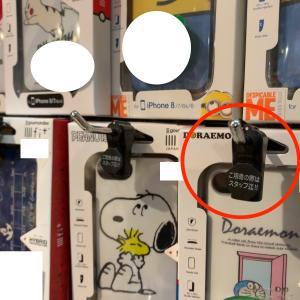 優先すべきは防犯なのか、お客様の気持ちなのか.... | 豊橋&豊川の売れる看板屋さんブログ