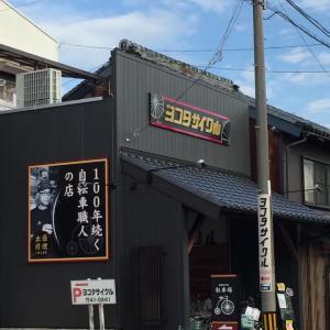 看板がキッカケで中日新聞から取材を受けた自転車屋さん♪   豊橋の売れる看板屋さん