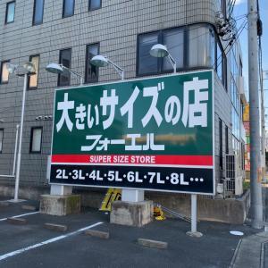 『大きなサイズのお店』集客できる看板事例   豊橋&豊川の売れる看板屋さんブログ