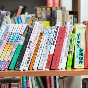 ホームページやブログのSEOで一番大事なこと【タイトルの最適化】|豊橋&豊川の看板屋さんブログ