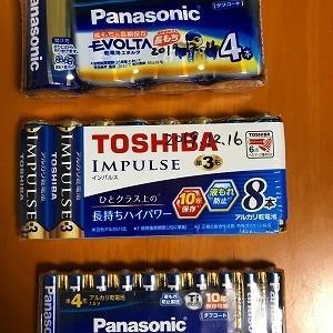 コジマxビックカメラ池上店と乾電池(地震用)