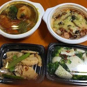 ホテルシェフの作る絶品お惣菜「FrouFrou」@石川台