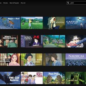 【裏技】北米版ジブリ映画を、NETFLIXを使って日本で観る方法。
