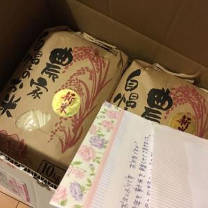 お米大好き日本人