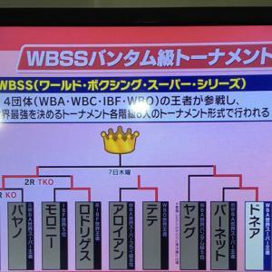 井上尚弥、ドネア良い試合 WBSS制覇