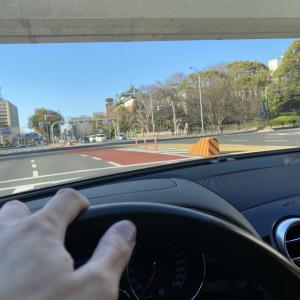 名古屋の風景とマック