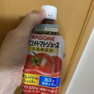 元気になるトマトジュース