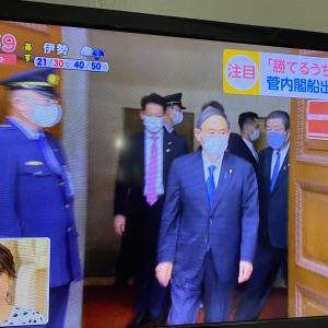 菅義偉・自民党総裁、第99代首相に