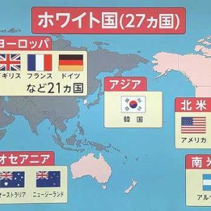 ホワイト国から韓国除外