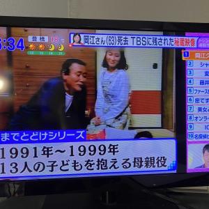 新型コロナウイルス感染による肺炎で岡江久美子さん死去