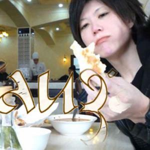 ビシュケクのレストラン、ファイーザ:キルギス旅行とウルムチ、広州