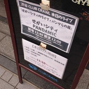 パンダらの箱(渋谷CLUBCRAWL2020.01.25)