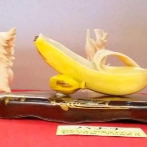 象牙のバナナ
