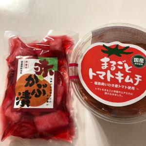 〜トマトキムチ*???〜