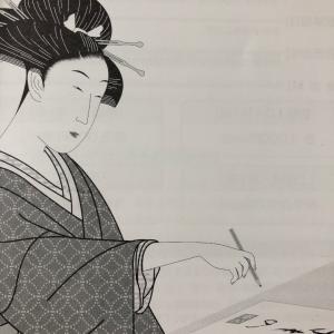 〜試験*勉強〜