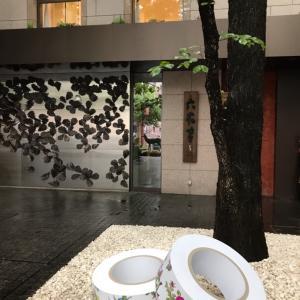 2019北海道フェリーマイカー&キャンプの旅⑤3日め、六花亭本店〜足寄〜オンネトー〜霧の摩周湖