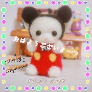 *rina's shopと 宝物時間(*´ω`*)*
