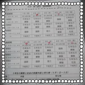 *6月っ\(^o^)/*