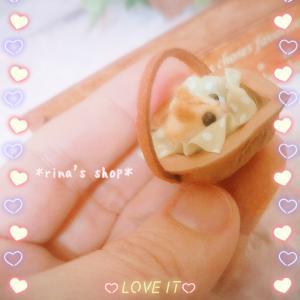 *ちっちゃいハムちゃんと枝豆\(^o^)/*