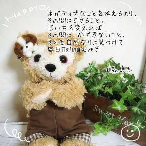 *新学期(´・ω・`)*