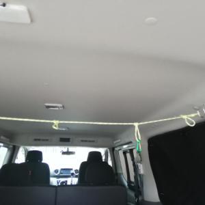 予算500円で、車内用の万能ハンガーロープ!