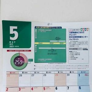 恐怖のカレンダー*マラソン.12*WOODYさん⇛マラソン限定Sale!*Le minorのボーダーがかわいい!
