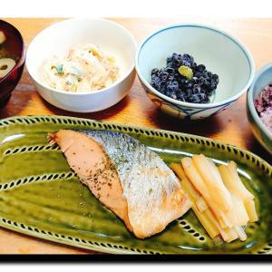 鮭味噌‼️