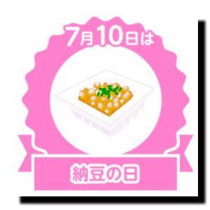 納豆の日⁉️