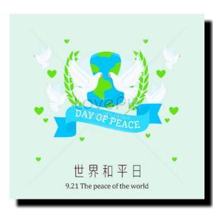 国際平和デー⁉️